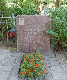 Псков Братская могила на Мироносицком кладбище