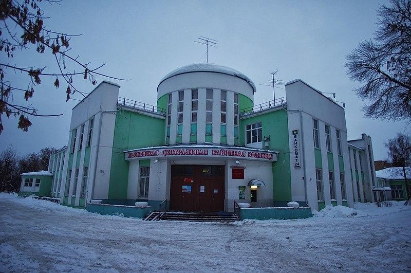 File:Kolomna, Moscow Oblast, Russia - panoramio (164).jpg