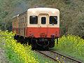 Kominato Railway Tsukizaki - Kazusa-Okubo.jpg