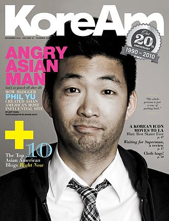 KoreAm - Image: Kore Am 2010 11 Cover