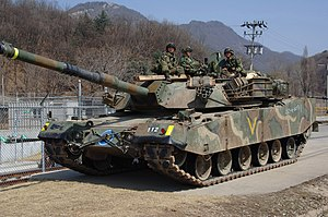 Tanks of South Korea - An K1 88-Tank tank of the South Korean Army.