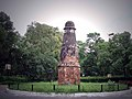 Kos Minar 04.jpg