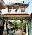 Kothakulangara Sree Bhagavathi Temple Angamaly Outside entrance.JPG