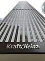 Kraft Heinz Headquarters Chicago.jpg