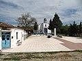 Krios - panoramio.jpg