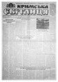 Ks 15 1995.pdf