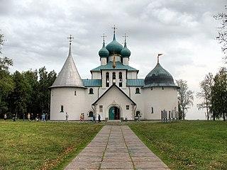 District in Tula Oblast, Russia