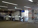 Kumamoto Airport Gate.JPG