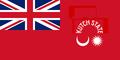 Kutch State Merchant Flag.png