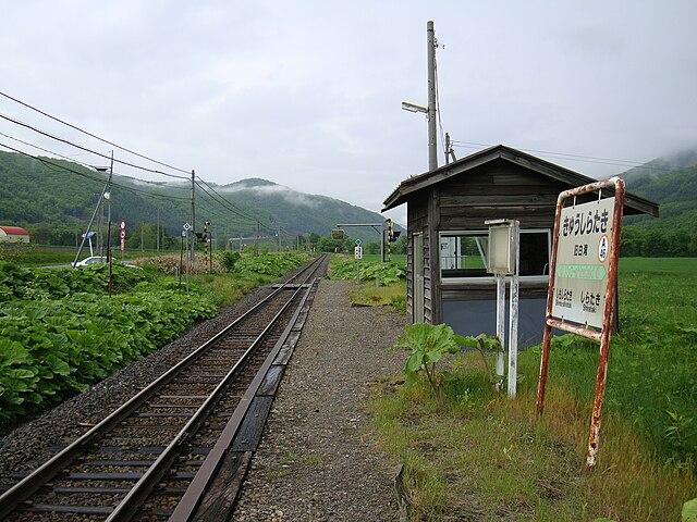 旧白滝駅 ホーム