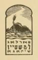 L.M.Stein Farlag logo.png