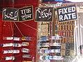 Laad bazaar bangles.jpg