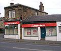 Ladbrokes - Allerton Road - geograph.org.uk - 1578085.jpg