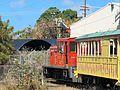 Lahaina Kaanapali Railroad (11456742855).jpg