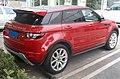 Land Rover Range Rover Evoque L538 02 China 2012-06-16.jpg