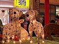 Lantern festival Nagasaki 2004 dogs.jpg