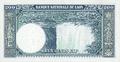Laos-200kip-1963-b.png