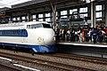 Last day operation of Shinkansen 0-03.jpg