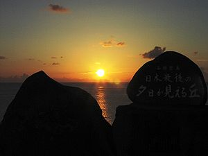 Sunset at Yonaguni, Ryukyu Islands. The last s...