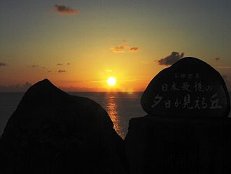 Ryukyu Islands - The latest sunset in Japan is seen from Yonaguni.