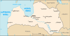 Latvia-CIA WFB Map ka.png