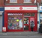 Lawrence Road post office.jpg