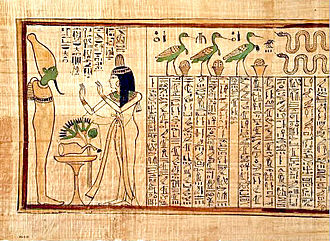 United States Academic Decathlon - Section from the Book of the Dead of Nany from 2004–2005. Students were to learn facts such as the length of the scroll, whom Nany was a singer for, and whom her coffin was a sculpture of.