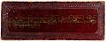Life of Buddha Burmese Manuscript 22, Volume 1 Wellcome L0030750.jpg