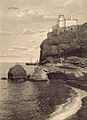 Lighthouse at Trebizond.jpg