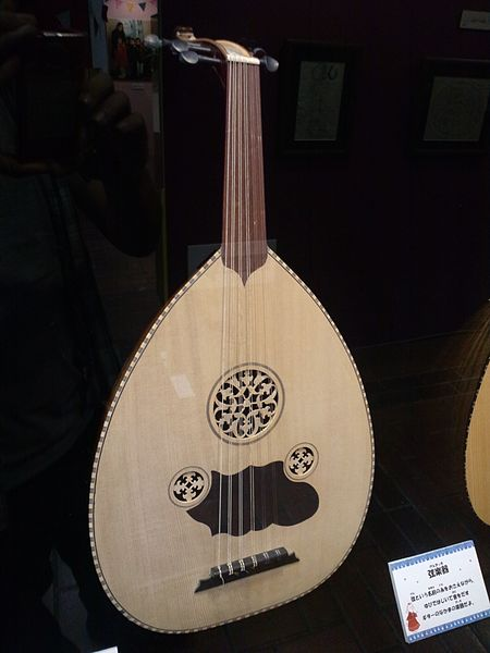 File:Little world, Aichi prefecture - Turkish culture exhibition - Oud.jpg