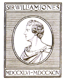 Logo of the Asiatic Society of Bengal in 1905 depicting Sir William Jones.png