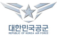 Logo of the Republic of Korea Air Force.png