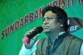 Lokman Molla Delivers Speech - Sundarban Kristi Mela O Loko Sanskriti Utsab - Narayantala - South 24 Parganas 2015-12-23 7867.JPG