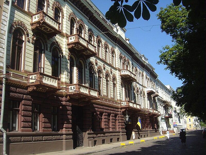File:Londonskaya in Odessa.jpg