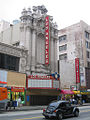 Los Angeles Theatre (1601532567).jpg