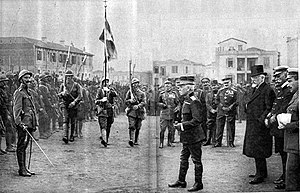 Greece during World War I - The triumvirate of the National Defence government, Venizelos, General Panagiotis Danglis and Admiral Pavlos Kountouriotis, at the presentation of the regimental flags for the first units raised by the revolutionary regime to fight in the Macedonian Front