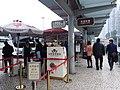 MC 澳門 Macau 關閘 Portas do Cerco 關閘廣場 Praça das Portas do Cerco border gate square bus terminus January 2019 SSG 17.jpg
