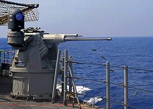 Typhoon Weapon Station