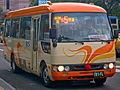 MTCBus 781FL.jpg