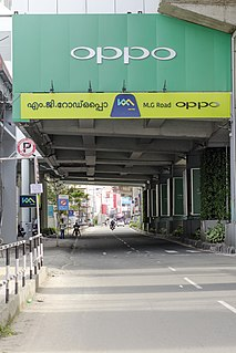 Mahatma Gandhi Road (Kochi) street in Kochi, India