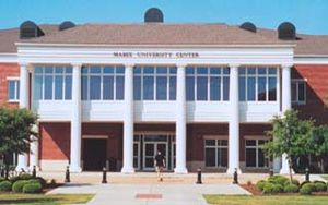 Howard Payne University - Image: Mabee Center (Howard Payne University, 2006 06 08)