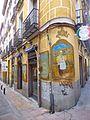 Madrid - Barrio de Malasaña 45.jpg