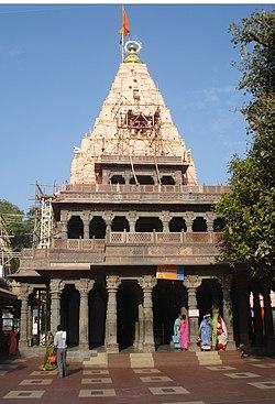 Mahakal Temple Ujjain.JPG
