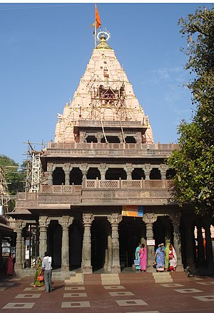 Jyotirlinga - Image: Mahakal Temple Ujjain
