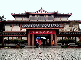 Zhejiang Provincial Museum - Gushan building