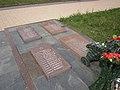 Maly Trastsianets memorial summer 6.jpg