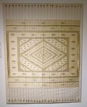 Man's head cloth, Homs, Syria, view 1, 20th century, silk, gold thread - Textile Museum of Canada - DSC00897.JPG