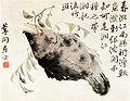 Mandarin Fish by Bian Shoumin.jpg