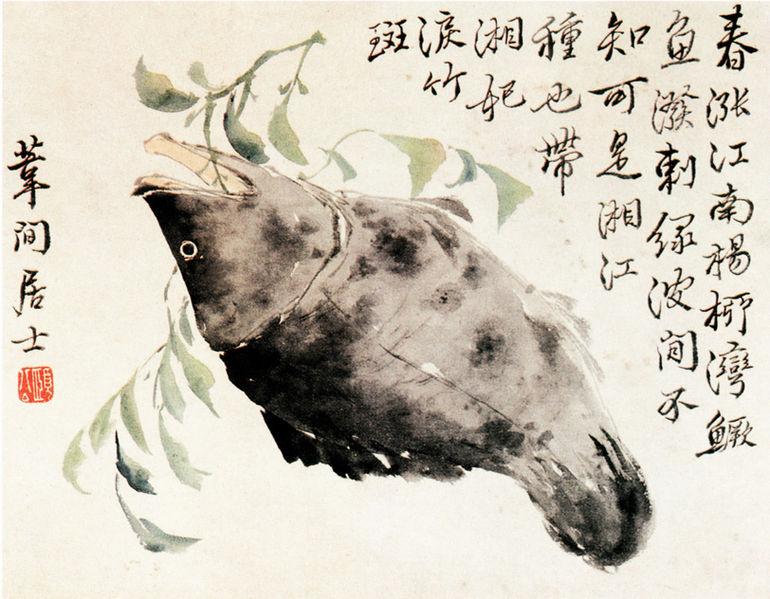 http://upload.wikimedia.org/wikipedia/commons/thumb/7/7d/Mandarin_Fish_by_Bian_Shoumin.jpg/770px-Mandarin_Fish_by_Bian_Shoumin.jpg
