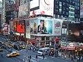 Manhattan New York City 2008 PD a86.JPG